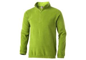 Sweater Polaire quart zippé Montana personnalisable US Basic